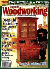 Popular Woodworking №116 August 2000.