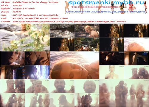 http://img-fotki.yandex.ru/get/2711/312950539.8/0_133761_5644fc44_orig.jpg
