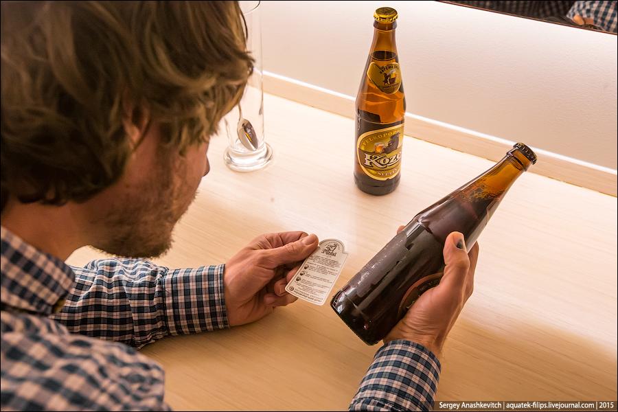 Резаное пиво