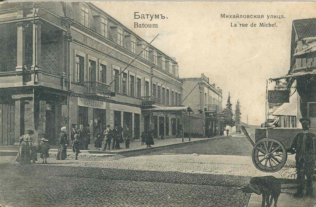 Михайловская улица. Гостиница Франция