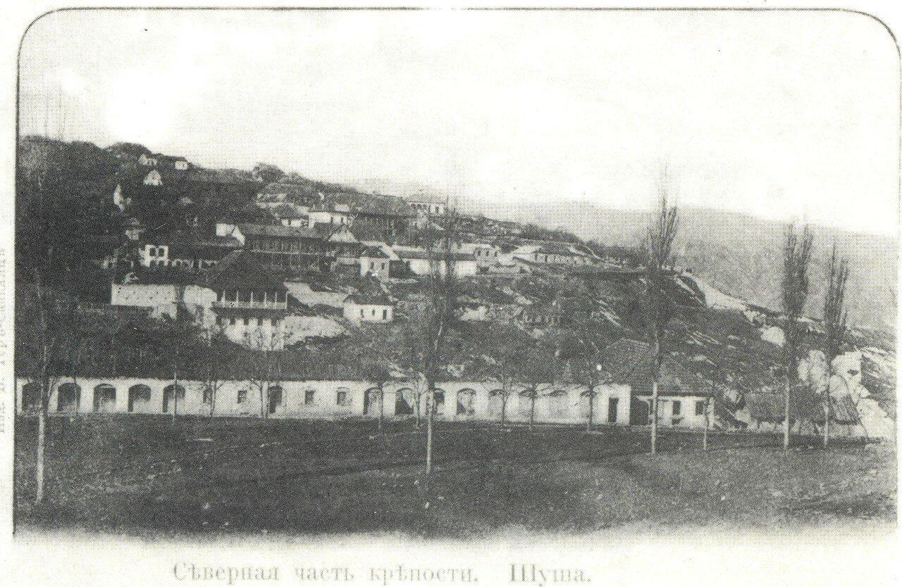 Северная часть крепости