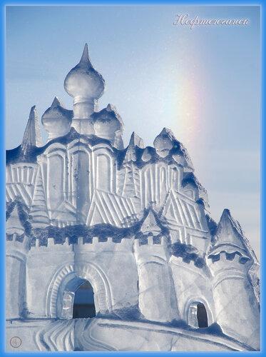 Зимняя радуга в Нефтеюганске 10.01.2009