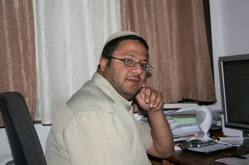 Итамар Бен-Гвир