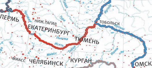 путь через Иртыш и Обь с