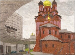 Москва.Зарядье.Голиков В.В(копия )