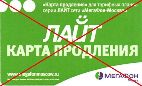 Скидкой платиновая Спасск-Дальний карта виза со