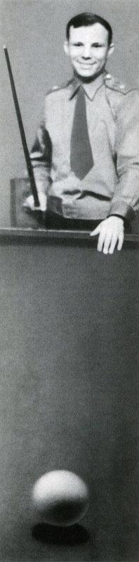 Гагарин - фото Василия Пескова