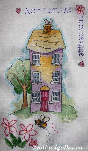 дом, где сердце