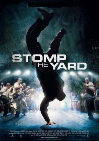 OST Stomp The Yard