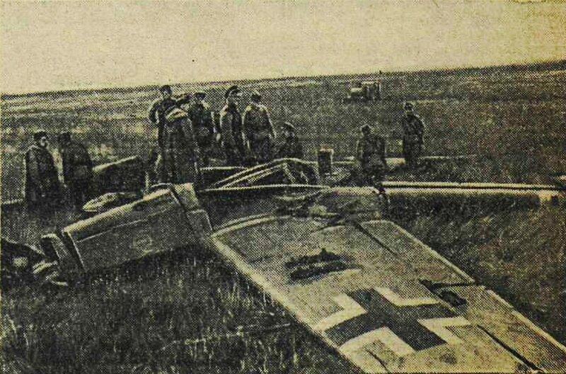 «Красная звезда», 27 сентября 1942 года, Сталинградская битва, сталинградская наука, Битва за Сталинград, люфтваффе, фашистские самолеты