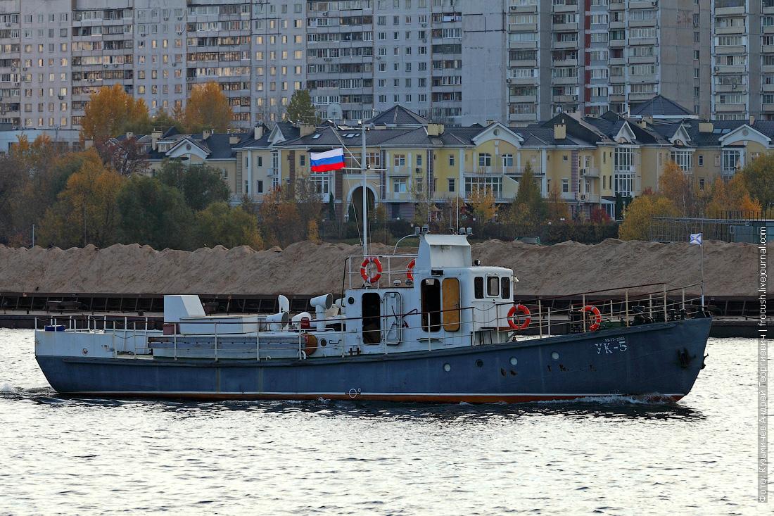 катер УК-5 МГДМЦ