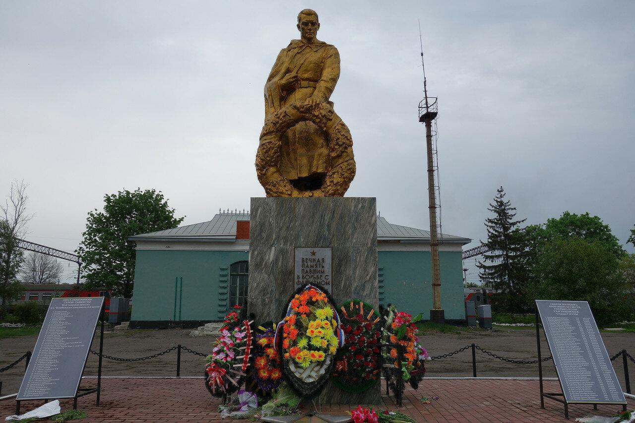 жертвам ВОВ на станции Сагуны