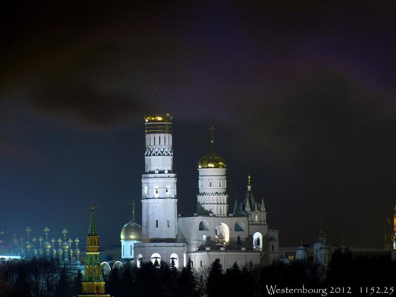 1152.25 Иван Великий в дыму