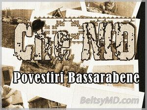 Альбом «Povestiri Bassarabene»