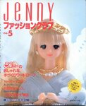 Jenny №5