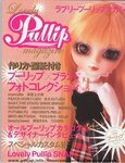 Lovely Pullip SNAP