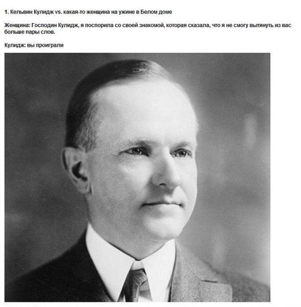 http://img-fotki.yandex.ru/get/2712/130422193.b9/0_72bc2_eca60a74_orig