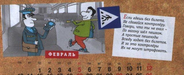 http://img-fotki.yandex.ru/get/2712/130422193.ba/0_72c96_aa1b3c81_orig