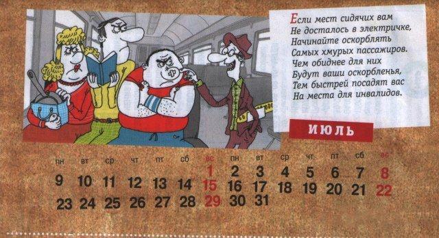 http://img-fotki.yandex.ru/get/2712/130422193.ba/0_72c9b_c3d75968_orig