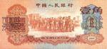 Money Clipart #3 (62).png