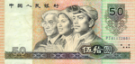 Money Clipart #3 (77).png