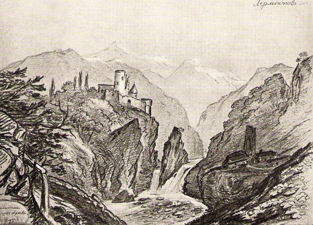 photo51Развалины на берегу Арагвы, 1837 год.jpg