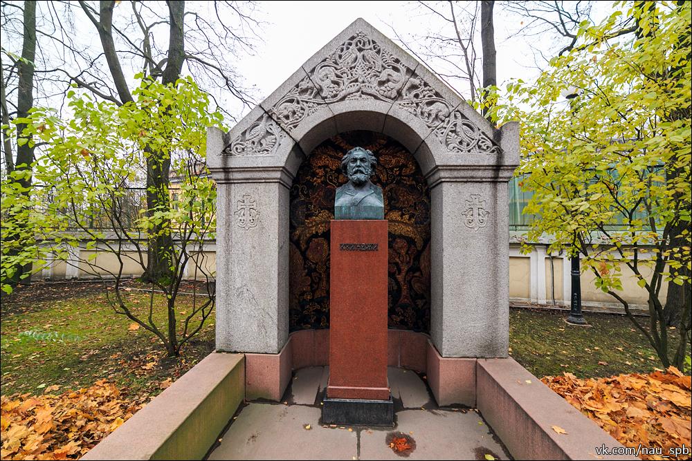 Надгробие а.и.куинджи Мемориальный комплекс с крестом Чкаловск