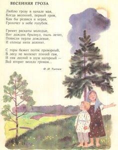 http://img-fotki.yandex.ru/get/2712/19411616.171/0_8f83f_bbe3337d_M.jpg