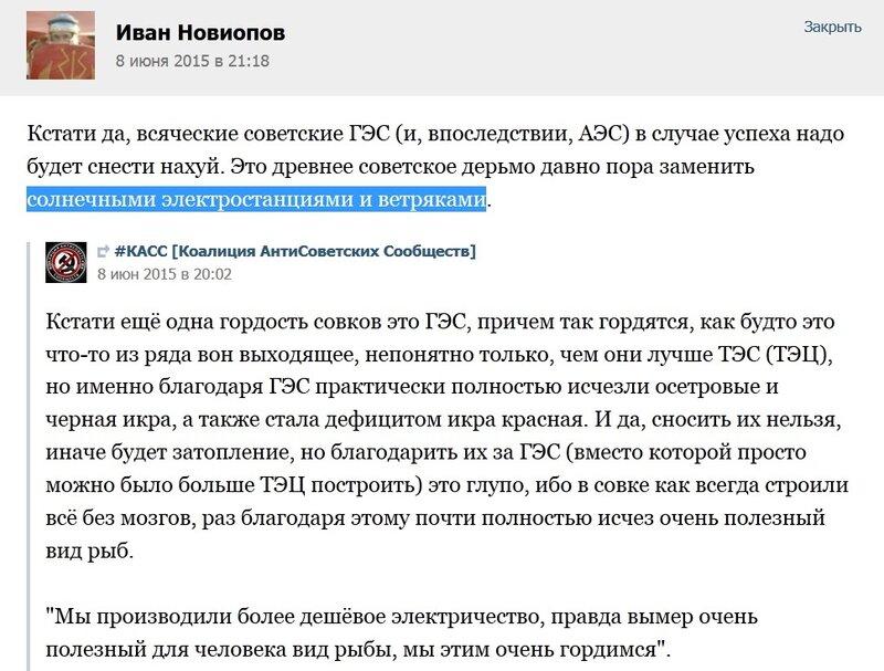 Новиопов3.jpg