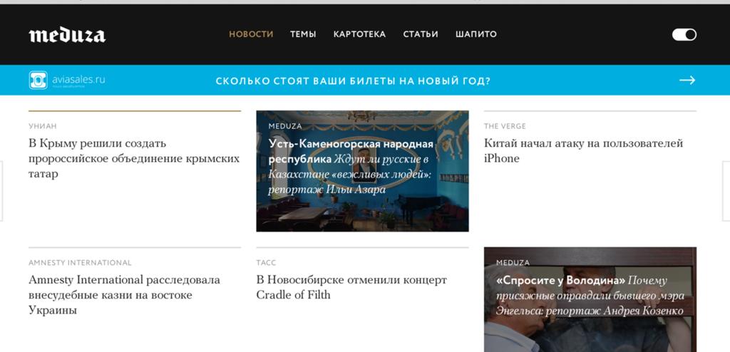 Снимок экрана 2014-10-20 в 20.24.27.png