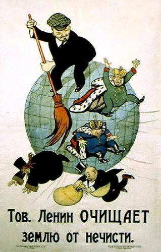 ленин, советская власть