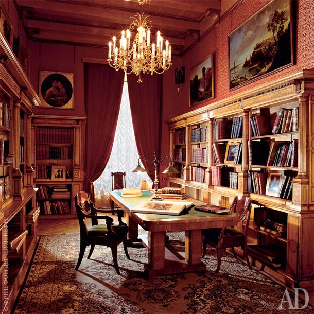 Библиотека. Личные покои Константина Романова
