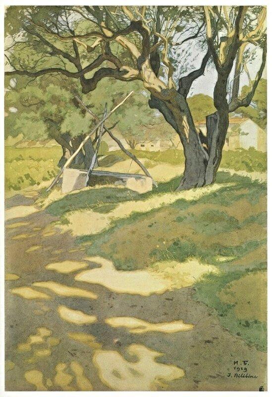 Оливковые деревья Иван Билибин 1929.