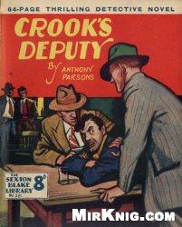 Журнал Sexton Blake Library (February, 1953)