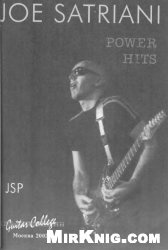 Книга Power Hits