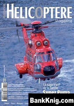 Книга Helicoptere magazine 2009.01 (31) jpg 16,79Мб