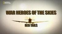 "Книга Воздушные асы войны: ""Красные хвосты"" / War Heroes of the skies: Red Tails (2012) IPTVRip avi (xvid) 644,13Мб"