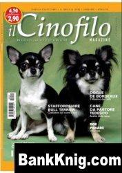 Журнал Il Cinofilo №2 2010 pdf 24,46Мб