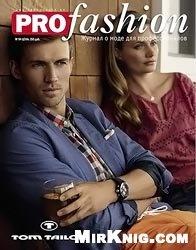 Журнал PROfashion №4 2012
