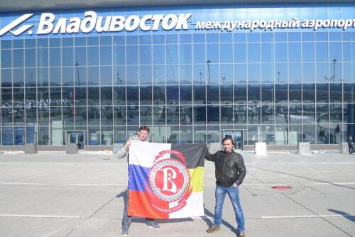 Владивосток - Хабаровск 2014