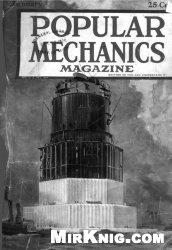 Popular mechanics №1-6, 8-12 1921