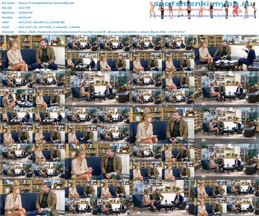 http://img-fotki.yandex.ru/get/2712/322339764.72/0_154925_e5ee0d35_orig.jpg