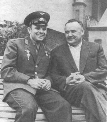 Гагарин с Королевым. Сочи, май 1961