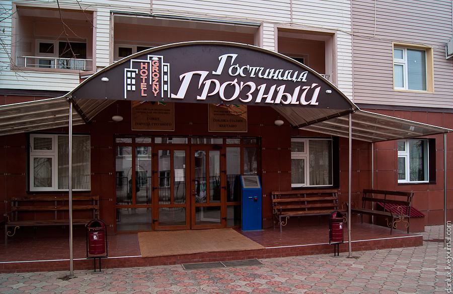Chechenia y reúblicas vecinas... 0_61f2b_211b9d4d_orig