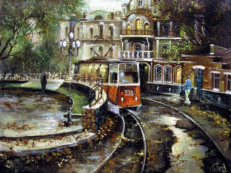 Остановись чудесное мгновение, Возьми трамвай в попутчики меня...Живопись художника Боева Сергея Юрьевича.