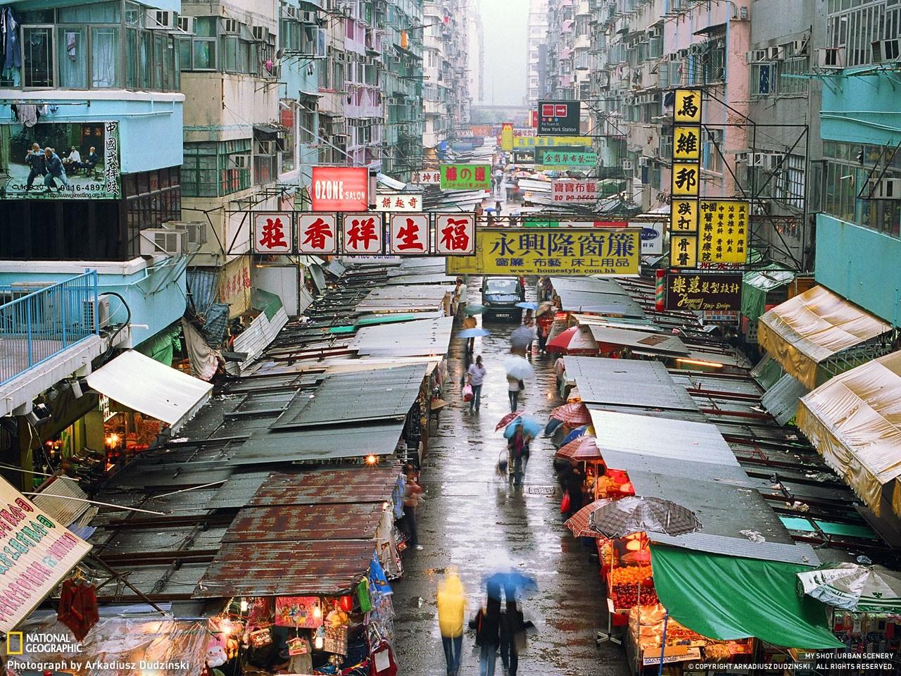 Женский базар на улице Тунг Чой, Коулун, Гонконг