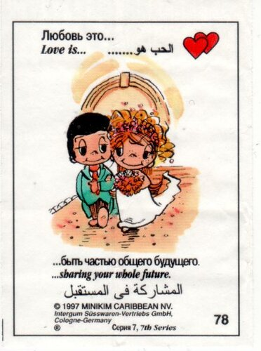 Love is наверняка многие из вас все еще