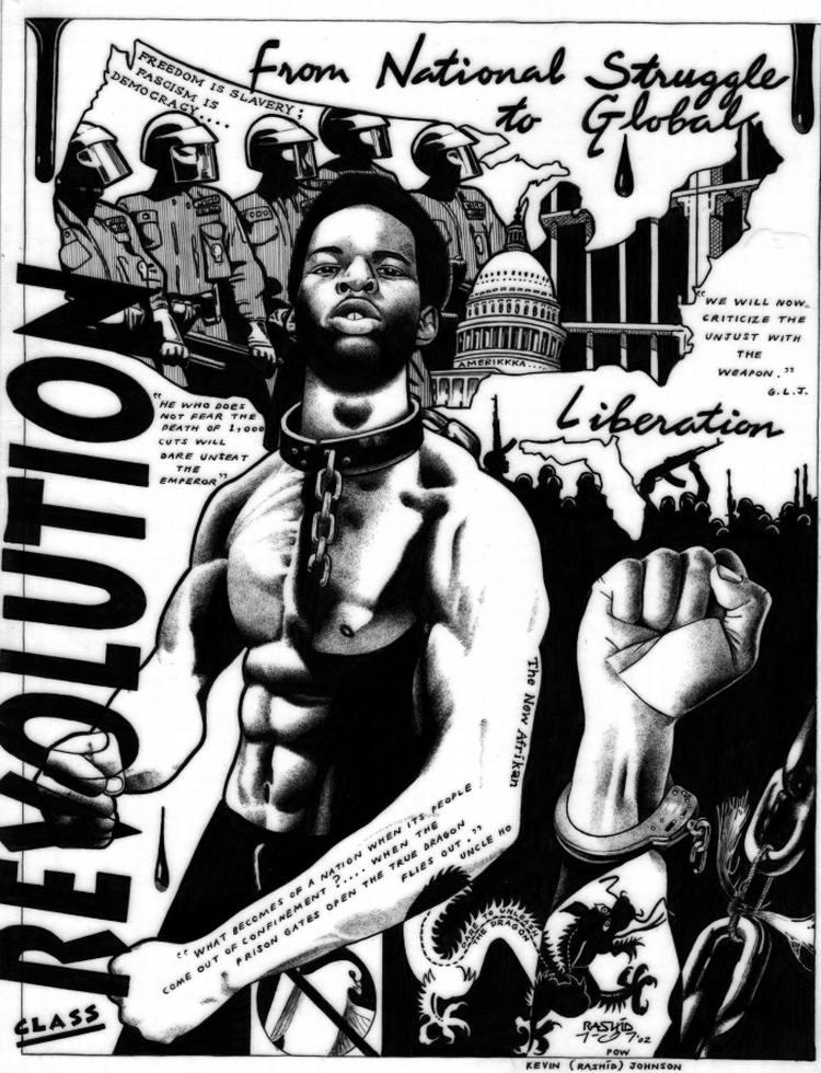 Да здравствует революция! Всеобщий фронт национальной борьбы за свободу