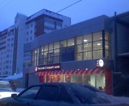 Русский Стандарт, Пенза