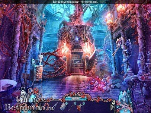 Темные измерения 5: Возвращение домой. Коллекционное издание